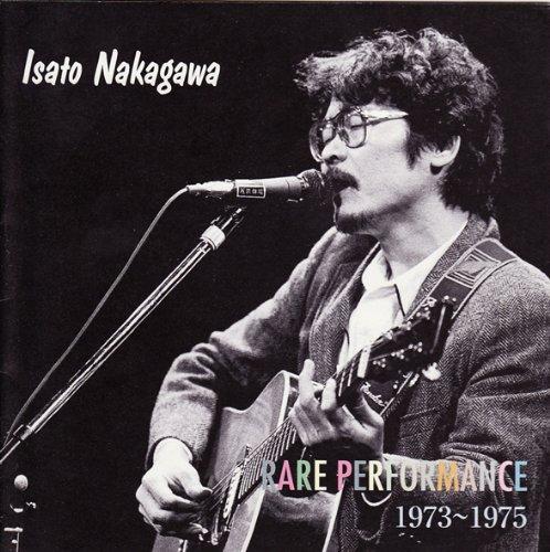 RARE PERFORMANCE 1973~1975