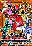 HERO CLUB 侍戦隊シンケンジャー VOL.1 [DVD]