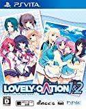 LOVELY×CATION 1&2 通常版