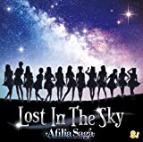 Lost In The Sky(DVD付)