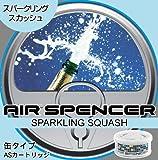 栄光社 車用 芳香消臭剤 エアースペンサーカートリッジ 置き型 スパークリングスカッシュ 40g A57