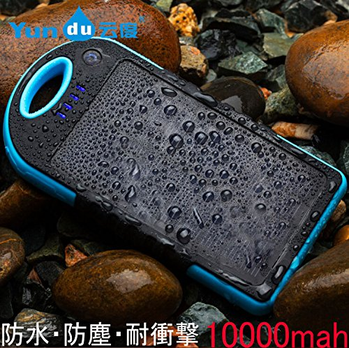 改良版 10000mAh防水/防塵/耐衝撃アウトドア向けソーラー 充電器 ソーラーバッテリー 大容量 iPhone・iPad・スマートフォン(スマホ)対応 LEDライト付 モバイルバッテリー /リチウムイオンポリマーバッテリー 極薄・超軽量 (ブルー)