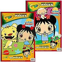 Ni Hao Kai-lan 20 Giant Coloring Pages