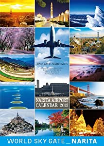成田空港カレンダー2013