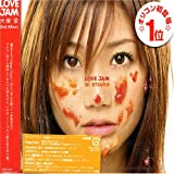 Love Jamby Ai Otsuka