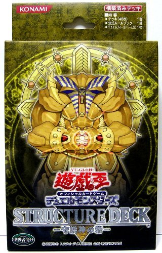 Yu Gi Oh! Japanese Guardian'S Fort Structure Deck