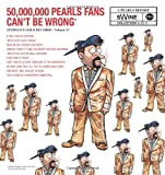 50,000,000 Pearls Fans Can't Be Wrong: A Pearls Before Swine Collection (0740791419) by Pastis, Stephan