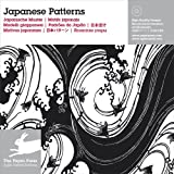 "Japanese Patterns / Japanische Muster + CD ROMvon ""Pepin Press"""