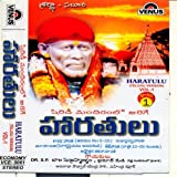 Sai Bhajan MP3