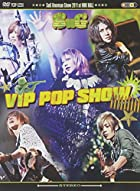 VIP POP SHOW.(初回盤) [DVD](在庫あり。)