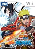 Naruto Shippuden: Ryujinki [JP Import]