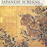 Japanese Screens Calendar (0789307375) by RIZZOLI