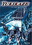 Yukikaze, Vol. 2 - Fog of War
