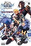 KINGDOM HEARTS Birth by Sleep FINAL MIX Master Navigation (V�W�����v�u�b�N�X(����))