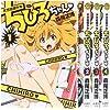 天然格闘少女ちひろちゃん コミック 1-4巻セット (ジェッツコミックス)