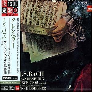 Bach:Brandenburg Concertos 1-6