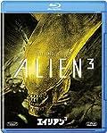 エイリアン3 [Blu-ray]