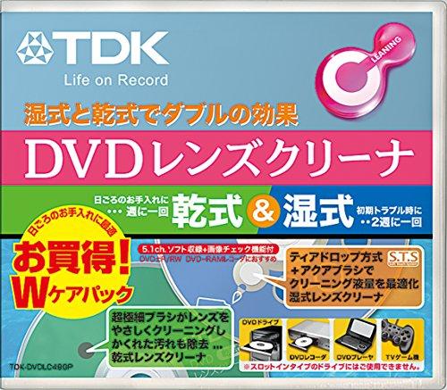 tdk-objektiv-kopfreiniger-tdk-dvdlc48gp-japan-import
