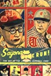 Sayonara Home Run!: The Art of the Ja...