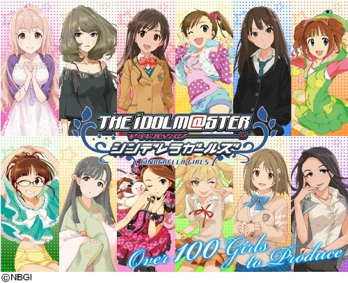 THE IDOLM@STER CINDERELLA MASTER 001 渋谷凛