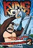 King Kong Animated Series Vol. 2