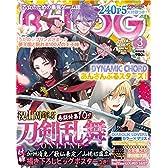 B's-LOG (ビーズログ) 2016年 3月号 [雑誌]
