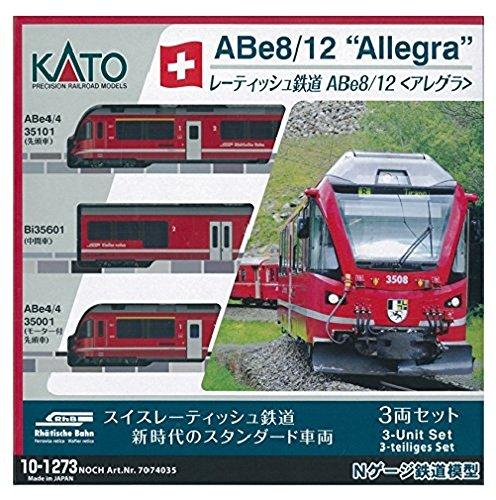 n-gauge-101-273-rhaetian-railway-abe812-allegra-3-car-set