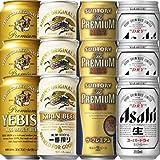 ビール飲み比べ350ml12本 いつまでもお元気で スイート