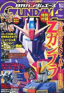 GUNDAM A (ガンダムエース) 2013年 01月号 [雑誌]