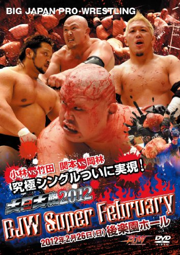 Dainichi war 2012 BJW Super Februry-2/26/2012 Korakuen Hall tournament-[DVD]