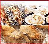 【冷凍】海鮮 詰め合せ 3種 セット 片貝ほたて5枚・赤えび5尾・牡蠣400g