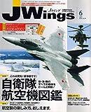 J Wings (������������) 2006ǯ 06��� [����]