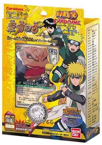 Book of sixteen pre-built starter set Australian thunder card game volume Roh - NARUTO - Naruto