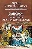 cover of The Nabokov Russian Translation of Lewis Carroll's Alice in Wonderland