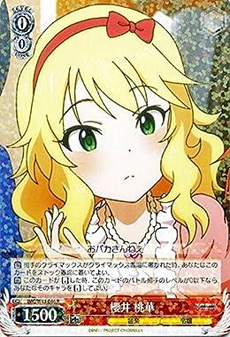 ヴァイスシュヴァルツ 櫻井 桃華(R)/ アイドルマスター シンデレラガールズ 2nd SEASON(IMC/W43)/ヴァイス/IMC/W43-046