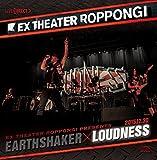 """EARTHSHAKER×LOUDNESS"