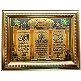 Islamic Wood Hanging Frame Ayatul Kursi Surah Yasin Ar
