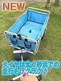 砂浜 マルチキャリー 台車 アウトドア  折りたたみ キャリーワゴン 運搬 リヤカー 大型 犬カート キャリーカート カバー付き