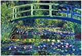 Claude Monet Water Lily Pond #2 Art Print Poster 19 x 13in