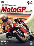 2016MotoGP公式DVD Round 10 オーストリアGP