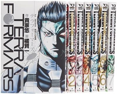 テラフォーマーズ コミック 1-7巻セット (ヤングジャンプコミックス)