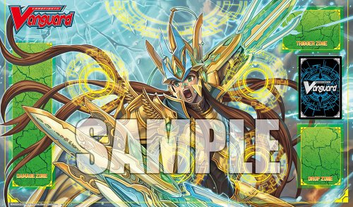 Cardfight Vanguard Wolf Fang Liberator Garmore Official Rubber Playmat - 1