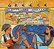 Putumayo Presents Greece: A Musical Odyssey