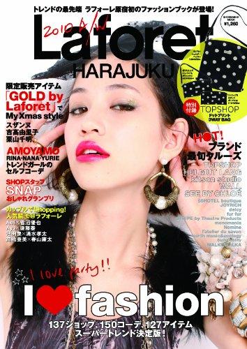 Laforet HARAJUKU 2010A/W (祥伝社ムック)