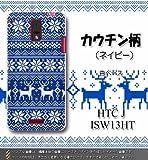 HTC J ISW13HT対応 携帯ケース【556カウチン柄『ネイビー』】