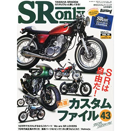 SR only vol.10