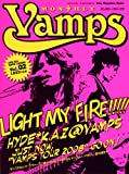 MONTHLY Vamps Vol.2 (2) (SONY MAGAZINES ANNEX 第 486号)