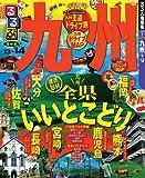 るるぶ九州'13~'14 (国内シリーズ)