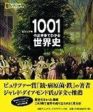 ISBN-10:4863131615