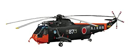 Maquette hélicoptère : S61-A Seaking Shirase